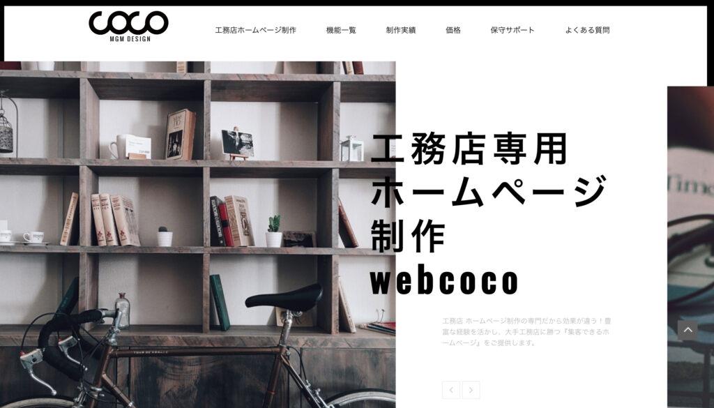 Webcoco