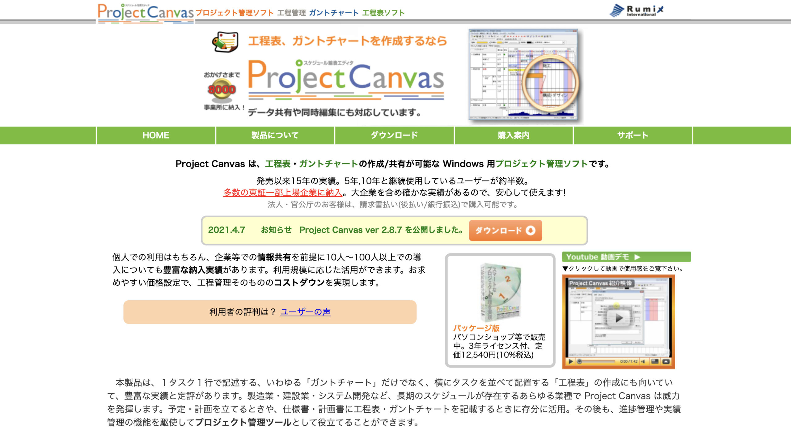 Project Canvas
